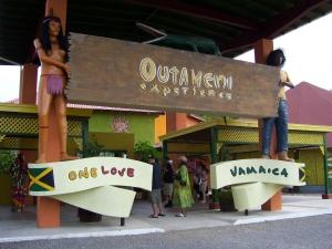 Outameni Experience Entrance